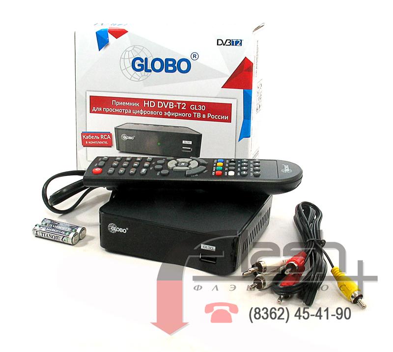 Скачать Прошивку Globo Gl30 - фото 6