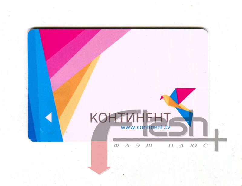 Smart Karta Irdeto Dlya Telekarta Hd I Karty Na Fullhdphotos