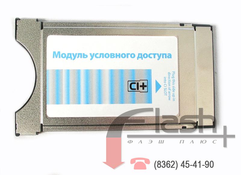 Играть В Игровые Автоматы Русское Казино