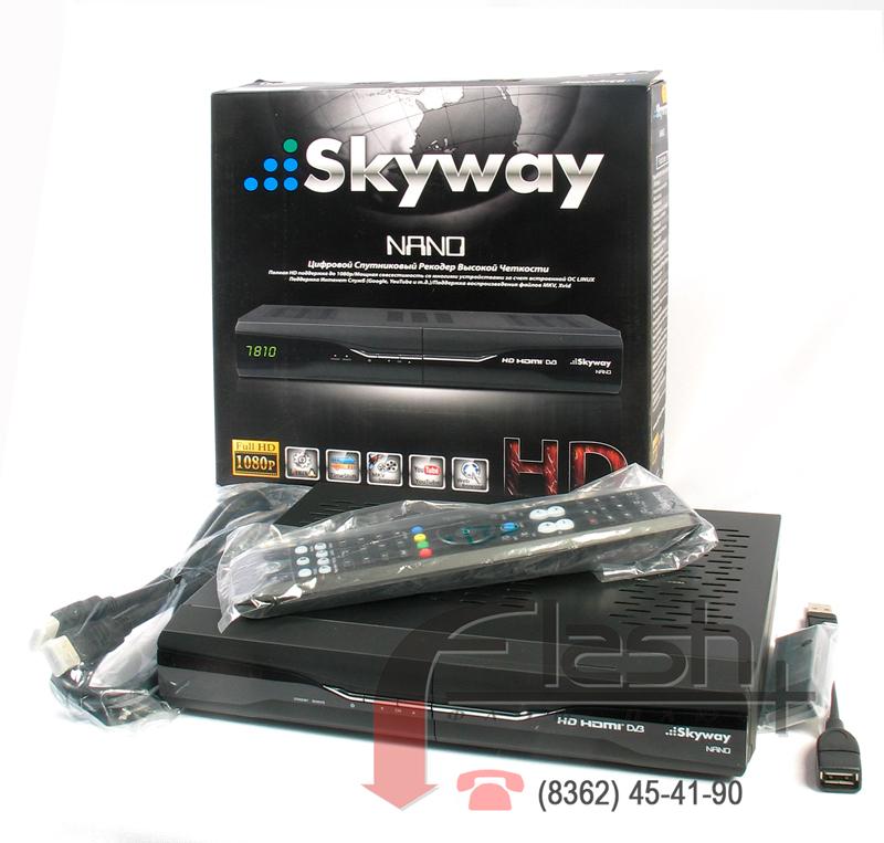 skyway nano